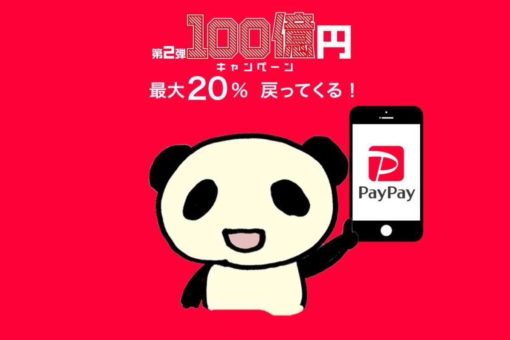 100oku