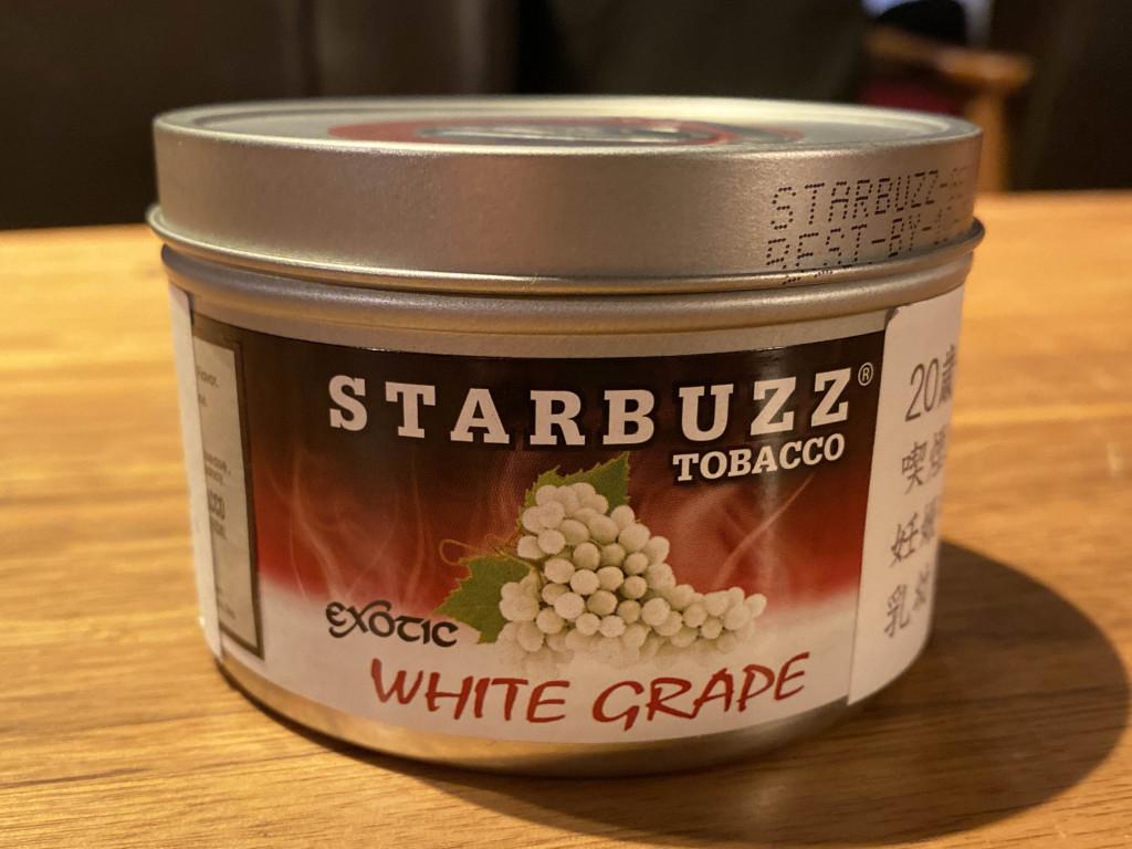 grapee2